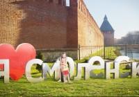 Смоленск украсит 18-метровая стела с сердцем