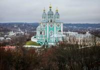 16 ноября. Утро в Смоленске: текстовая трансляция