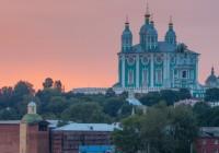 9 ноября. Утро в Смоленске: текстовая он-лайн трансляция