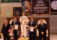 Смолянка взяла «золото» на чемпионате мира по гиревому спорту