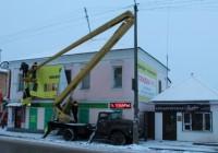 В Вязьме начались масштабные работы по демонтажу рекламных конструкций с домов-памятников архитектуры