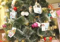 В Смоленске пройдёт благотворительная акция «Дерево желаний»