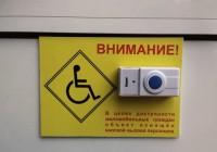 Смоленский кинотеатр стал доступным для инвалидов