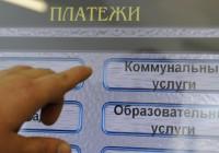Тарифы на услуги ЖКХ в Смоленской области увеличатся с  1 июля 2016 года