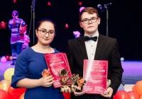 Смоленские музыканты покорили жюри международного конкурса