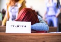 Смоленские студенты будут получать на 53 рубля больше в новом учебном году