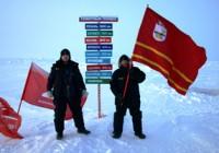 Флаг Смоленской области снова отправится на Северный полюс