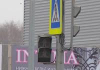 На улице 25 сентября не работает светофор