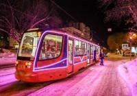 После новогоднего веселья смолян по домам доставят трамваи