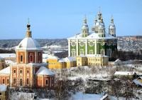 3 декабря. Утро в Смоленске: текстовая трансляция
