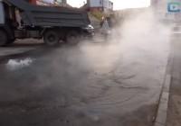 Очередной прорыв тепломагистрали произошёл в Смоленске
