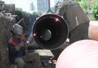 В Смоленске ликвидируют повреждения на теплосети