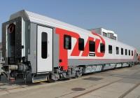 Поезд «Москва-София» начнёт ходить через Смоленск с 13 декабря