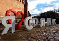 В Лопатинском саду появился новый арт-объект