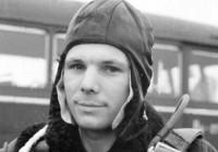 Смоленщина отпразднует 55-летие первого полёта Юрия Гагарина в космос