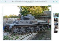 Вязьмич продавал самодельный немецкий танк в Интернете