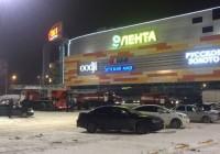 В Смоленске в ТРЦ «Макси» случился ночной пожар