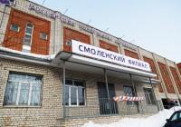 Смоленский филиал Российского университета кооперации лишился государственной аккредитации