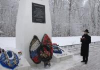 В Смоленске отметили международный День памяти жертв Холокоста