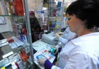 В Смоленске откроется еще одна круглосуточная аптека