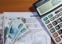 ПАО «Квадра» сделает перерасчёт платы за отопление смолянам