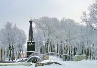 15 января. Утро в Смоленске: текстовая трансляция