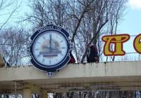 Юбилейные часы Смоленска отправили на профилактику