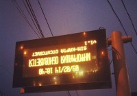 В Смоленске появится еще одно электронное табло
