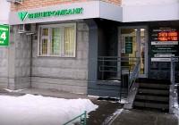 Внешпромбанк, отделения которого представлены в Смоленске, лишили лицензии