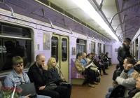 В московском метро запустят Кинопоезд