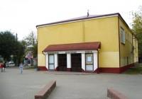 В Смоленске отремонтируют камерный театр и благоустроят озеро в Королевке