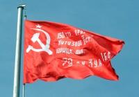 Флагшток с копией Знамени Победы будет установлен в Смоленске