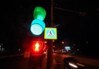 В Смоленске установят 3 новых светофора