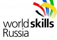 В Смоленске пройдёт турнир молодых специалистов