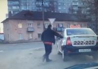 Смолянин, безуспешно пытавшийся попасть в такси, стал звездой YouTube