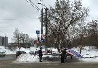 В Смоленске убрали рекламную конструкцию на улице Крупской