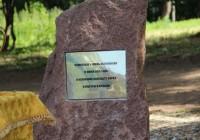 «Соловьиная роща» появится в Смоленске