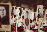 На улицах Смоленска вновь оживёт «Бессмертный полк»
