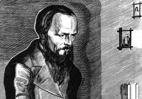 В Смоленском музее скульптуры имени С.Т. Конёнкова пройдёт вечер памяти Фёдора Достоевского