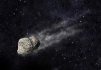 Накануне 8 марта к Земле приблизится астероид