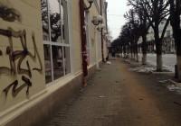 Неизвестные разрисовали здание в центре Смоленска