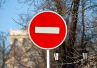 В Смоленске на два дня перекроют движение транспорта по переулку Смирнова