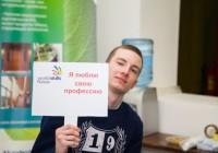 Первый региональный чемпионат «Молодые профессионалы» стартует в Смоленске уже в марте