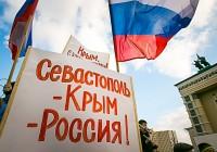 Смоляне отметят годовщину возвращения Крыма в состав России