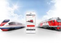 РЖД запустило приложение для продажи билетов на платформе Android