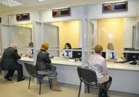 В Смоленской области открылось ещё два Многофункциональных центра