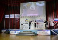 В Смоленске дан старт первому региональному конкурсу молодых профессионалов