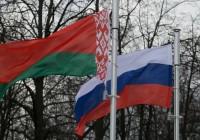 Центр изучения российско-белорусского приграничья откроется в Смоленске