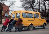 Смоляне боятся изменения маршрутных тарифов