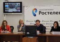 В Смоленске состоялась презентация нового тарифа от «Ростелекома» «Безлимитная Россия»